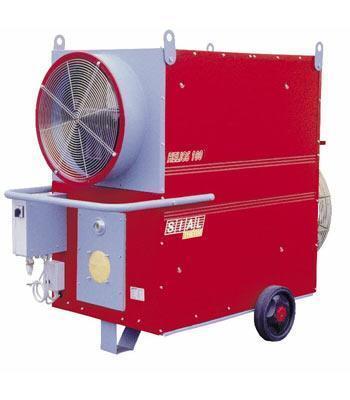 Генератор горячего воздуха Helios 140
